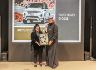 Women's World Car of the Year Awards 2019